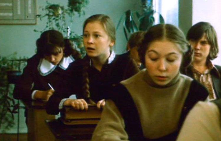 """""""Чужие письма"""", 1975"""